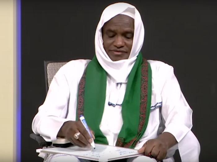 Sheikh Bashir ulama terpandang di Sudan / Al Arabiya