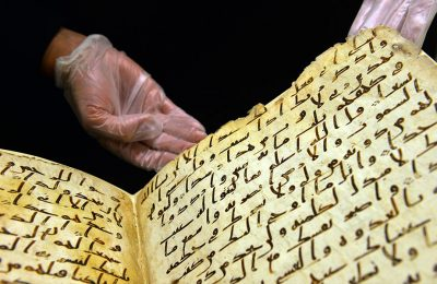 Al Quran tertua didunia ada di Universitas Birmingham/ Astro