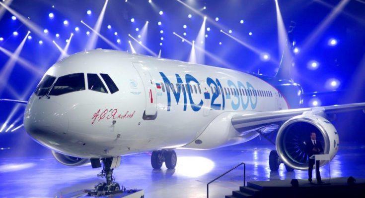 Pesawat komersial penumpang berbadan lebar buatan Rusia MC21