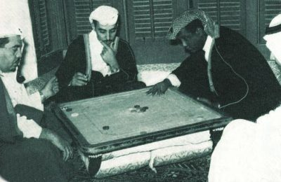 Permainan karambol dimasa lalu dikalangan penduduk hijaz menyatukan keluarga dan tetangga kumpul bersama/ Al Arabiya