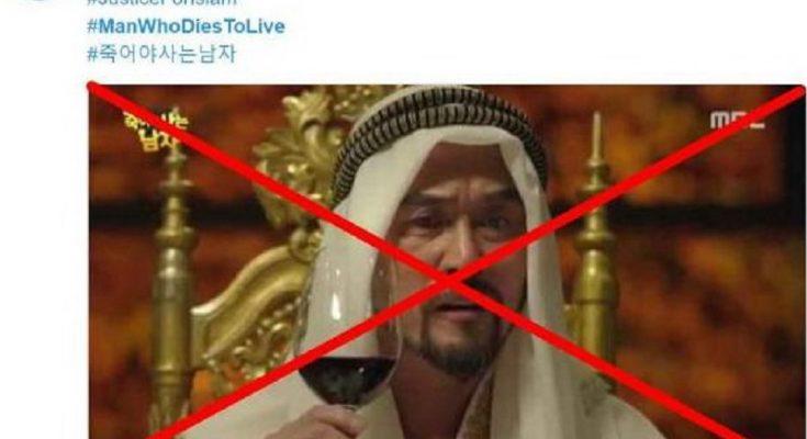 """Serial drama komedi MBC """"Man Who Dies to Live"""" mengolok-olok muslim sebagai bentuk rasisme di TV"""