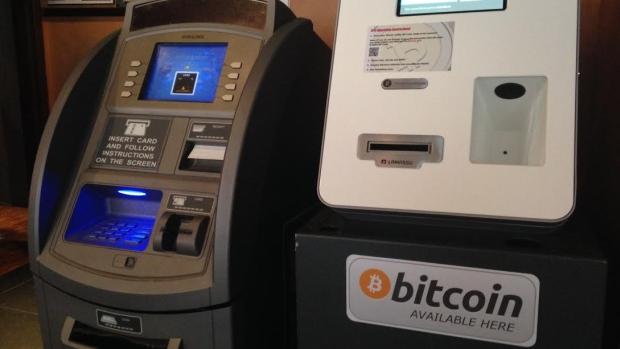 ATM Bitcoin sudah banyak tersedia dimana-mana/ ist