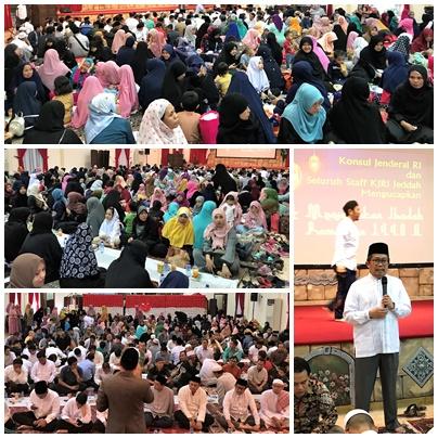 Masyarakat Indonesia yang bekerja di Arab Saudi, menghadiri acara buka puasa bersama KJRI Jeddah
